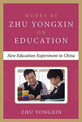 New Education Experiment in China