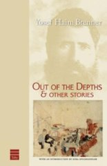 Out of the Depths & Other Stories