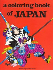 A Coloring Book of Japan