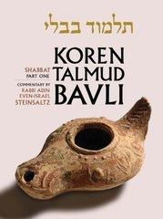 Koren Talmud Bavli: Shabbat