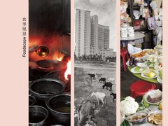 Foodscape: A Swiss-Chinese Intercultural Encounter