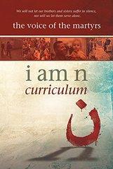 I Am N Curriculum