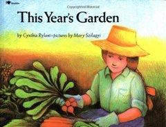 This Year's Garden