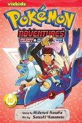 Pokemon Adventures 18: Ruby & Sapphire