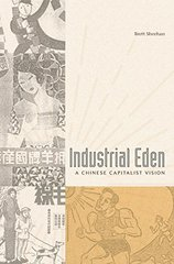 Industrial Eden: A Chinese Capitalist Vision