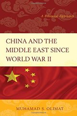China and the Middle East Since World War II: A Bilateral Approach