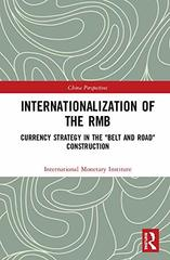 Currency Strategy in the Belt and Road Construction