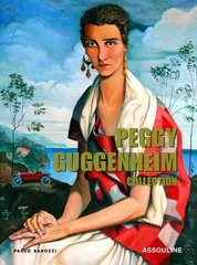 Peggy Guggenheim by Barozzi, Paolo