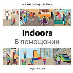 Indoors: English-Russian by Milet Publishing (COR)