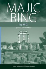 Majic Ring by Alton, Delia/ Tryphonopoulos, Demetres P. (EDT)